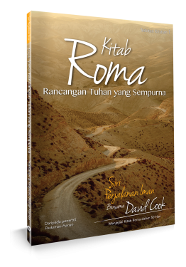 Kitab Roma : Rancangan Tuhan Yang Sempurna